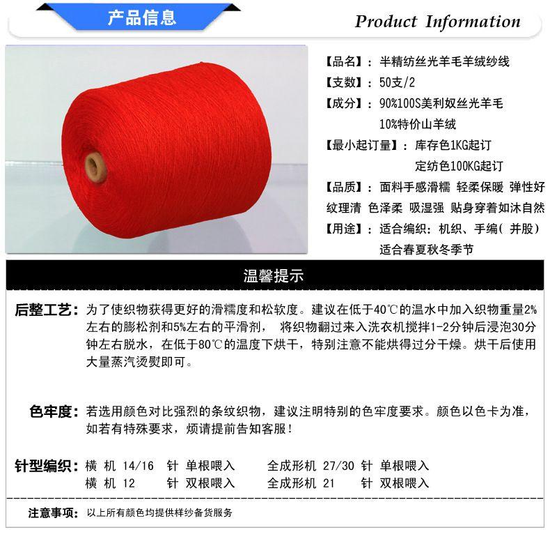 产品信息9010