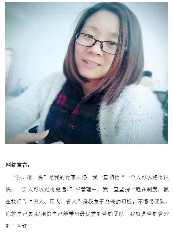 黄惠娟.png